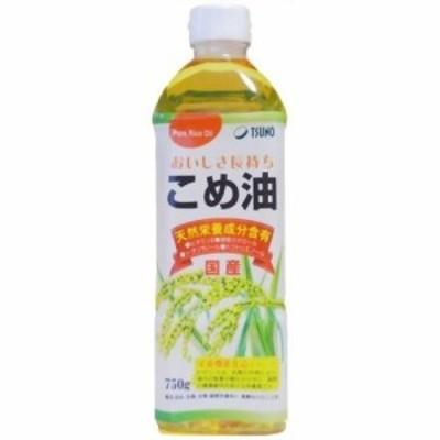 築野食品 国産こめ油(750g)[食用油 その他]