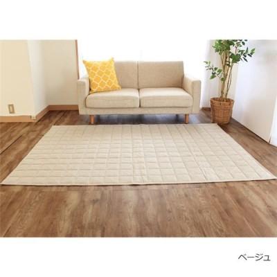 撥水 キルトラグマット/絨毯 〔ベージュ 約130cm×190cm〕 洗える オールシーズン ホットカーペット 床暖房可 〔リビング〕