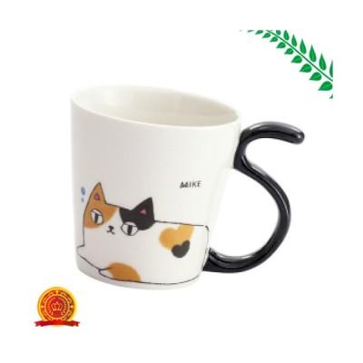 【猫3兄弟 しっぽマグカップ mike 13009[代引選択不可]】