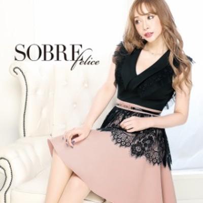 キャバドレス キャバ ドレス 大きいサイズ ソブレ ミニ ワンピ 191130 チュールカラーAラインワンピース
