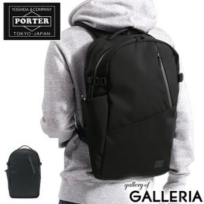 【商品レビューで+5%】吉田カバン ポーター リュックサック フューチャー PORTER FUTURE メンズ  697-05549