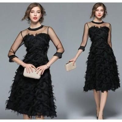 エレガンス ワンピース ドレス レース キャバドレス セクシー パーティー 結婚式 ドレス お呼ばれ 二次会 同窓会