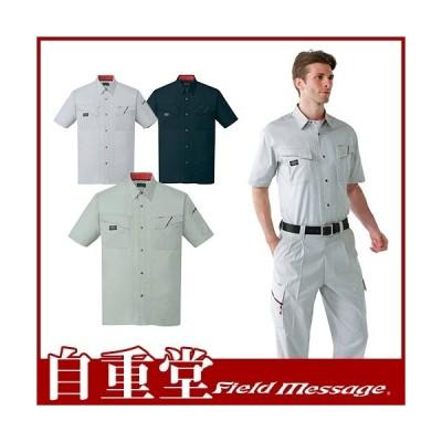 作業服 半袖シャツ 自重堂 半袖シャツ 47214 作業着 春夏