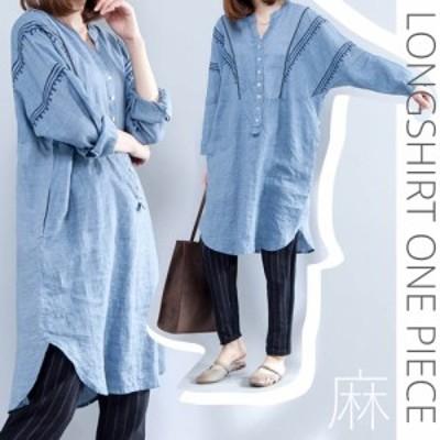 送料無料 [[19-3]ロングシャツ ワンピース 体型カバー おしゃれ 大きいサイズ  デニム風 シャツワンピース レディース  大人っぽ
