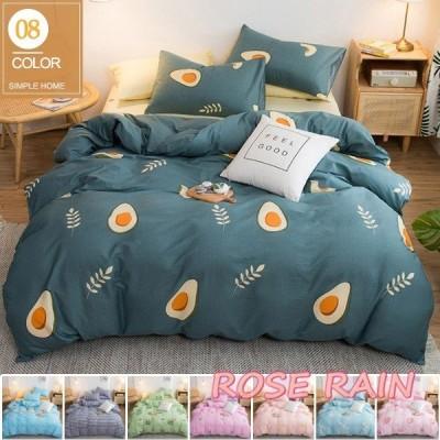寝具セット 寝具カバー 綿素材 掛け布団カバー ベッドシーツ ピローカバー 可愛いデザイン 寝具用品 寝具3-4点セット 柔らか 肌触り 8color