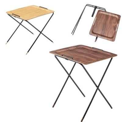テレワーク デスク 折り畳み 天板取り外し可能 フォールディングテーブル 幅50×奥行40×高さ43-52cm  折りたたみ  オーク ナイトテーブル