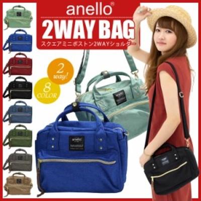 anello アネロ 正規品 ミニボストン 2WAY スクエア型 ショルダーバッグ レディース メンズ ハンドバッグ 小さめ 斜めがけ 斜め掛け 手提