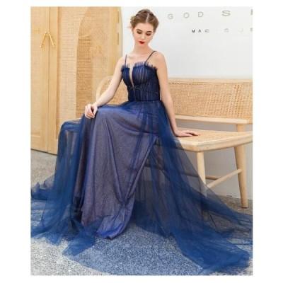 送料無料 ウエディングドレス パーティードレス二次会 結婚式 披露宴 司会者 舞台衣装 イブニングドレス ロング