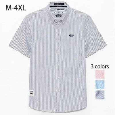 半袖シャツメンズストライプボタンダウン刺繍入り綿100%オシャレカジュアル夏物新作