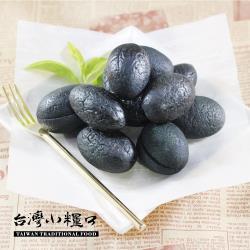 任-台灣小糧口 化核橄欖(270g x1包)