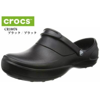 crocs(クロックス)10876(I)マーシー ワーク 飲食や医療現場など、長時間の立ち仕事にも最適! 軽量でクッションに優れ、快適な履き心地を提供 レディス(ホワイト/ホワイト(I)×24.0cm(W8インチ))