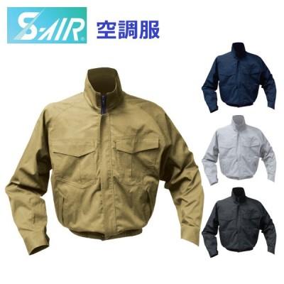 空調服 SHINMEN88100 シンメン SK 型ワークブルゾン S〜7L