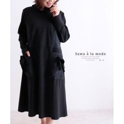 (Sawa a la mode/サワアラモード)リボン付きの大きめポケットが可愛いワンピース/レディース ブラック