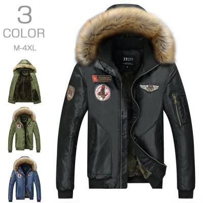 中綿ジャケット メンズ 無地 厚手ジャケット 冬服 防寒着 大きいサイズ 冬ジャケット 暖かい アウター コート ジャケット 冬