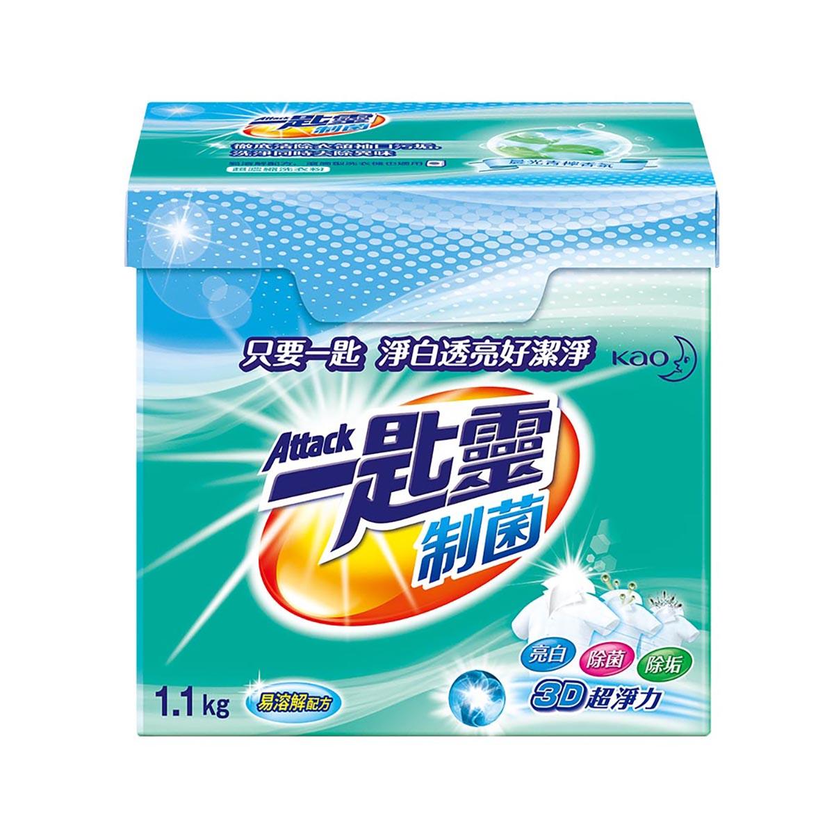 花王一匙靈洗衣粉1.1kg