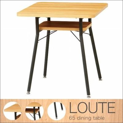 65 ダイニングテーブル 棚付き 2人用 コンパクトサイズ 角型 食卓テーブル 正方形 幅65cm 高さ68cm 北欧/シンプル/モダン/ブルックリン/レトロ/カフ 送料無料