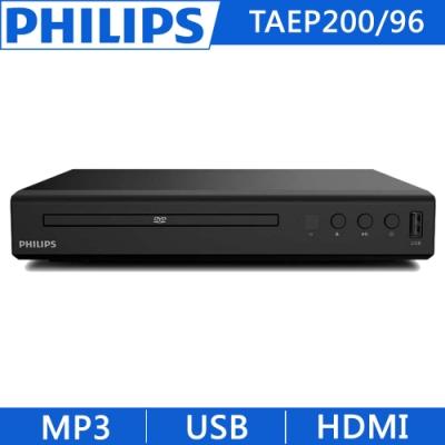 【福利品】PHILIPS飛利浦 DVD播放機 TAEP200/96