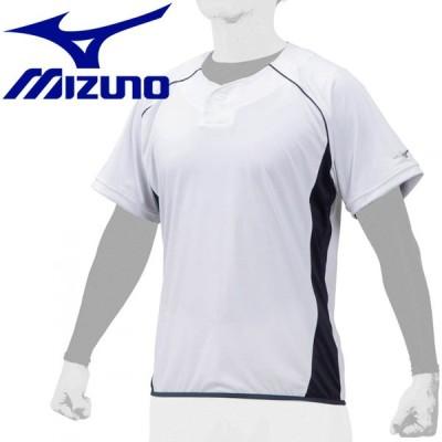 ミズノ 野球 ビートアップ メンズ レディース 12JC0X2214