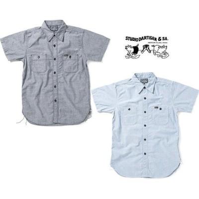 STUDIO D'ARTISAN ステュディオダルチザン シャンブレーワークシャツ 5594A   レプリカ アメカジ デニム 送料無料