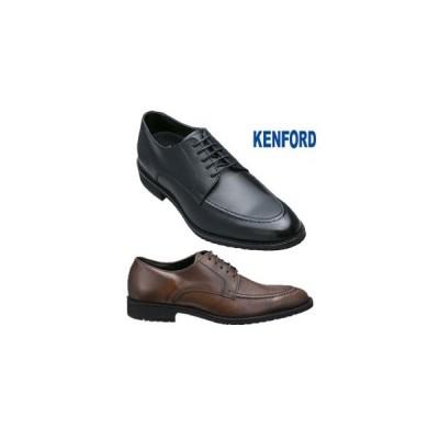 ケンフォード メンズ ビジネスシューズ KENFORD KN63ACJ ブラック ブラウン Uチップ 靴 就活 父の日 プレゼント