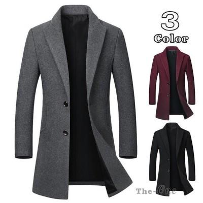 ウールコート メンズ ビジネス チェスターコート コート ウール ロング丈 秋冬 アウター 紳士服 あったか おしゃ