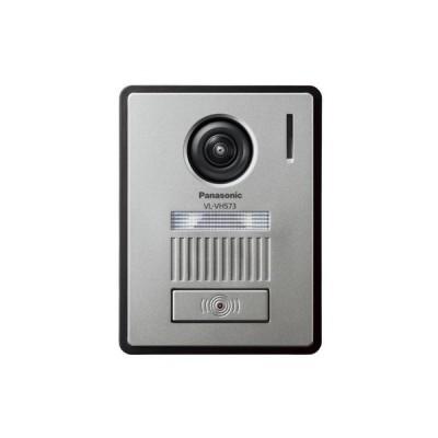 即納 (新品) VL-VH573L-H パナソニック カラーカメラ玄関子機 Panasonic 増設用玄関子機
