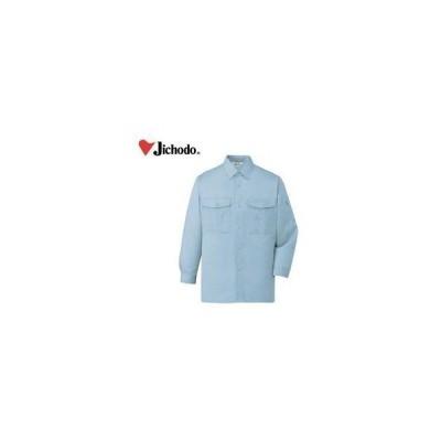 作業服 作業着 ワークウェア 自重堂 秋冬作業服 長袖シャツ 44304 刺しゅう ネーム刺繍