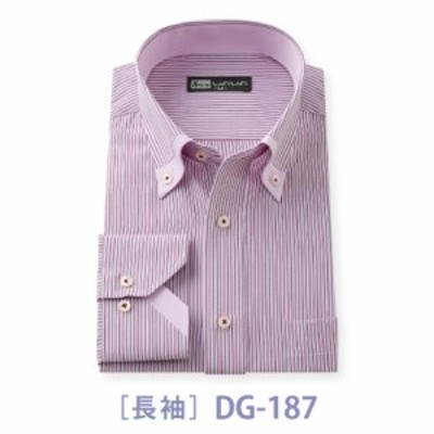 ワイシャツ 長袖 メンズ 長袖ワイシャツ yシャツ スリムタイプ ボタンダウン DG-187