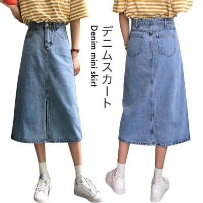 【セール】デニムスカート レディース Aラインスカート WE きれいめ おしゃれ シンプル 裾スリット 通学 ロング丈 無地 大人 カジュアル