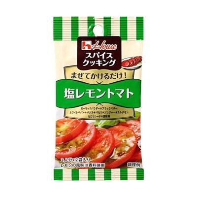 ハウス スパイスクッキング 塩レモントマト 7.2g×5個