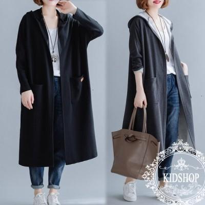秋 新品 オシャレ ポケット フード付き ゆったり 大きい ロングコート カーディガン 2色 L?XXL