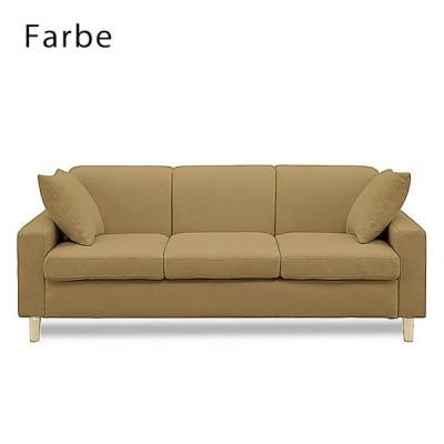 在庫少要確認 ソファ sofa 3人掛 3P カフェ リビング 布地 布張り クッション付 ファブリック シンプル ナチュラル farbe ファーブ 送料無料