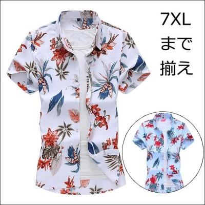 半袖シャツ カジュアルシャツ メンズ アロハシャツ 男性 花柄 シャツ 半袖 折襟 大きいサイズ リゾート お兄系 プリント 夏