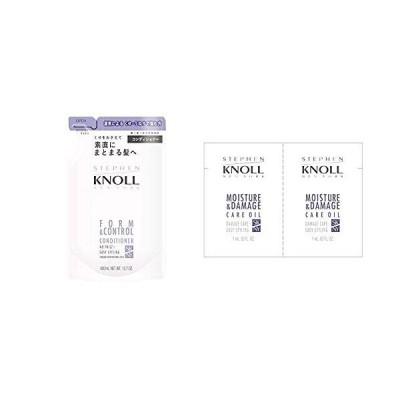 セット買い STEPHEN KNOLL(スティーブン ノル) フォルムコントロール コンディショナー (詰替え用) トリートメント レフィル