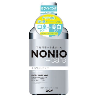 NONIO ノニオ プラスホワイトニング デンタルリンス 600mL