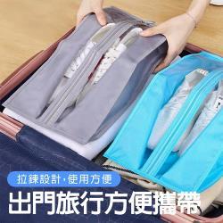 (5個1組) 鞋袋收納袋 衣服收納 旅行收納袋 防潑水 防塵
