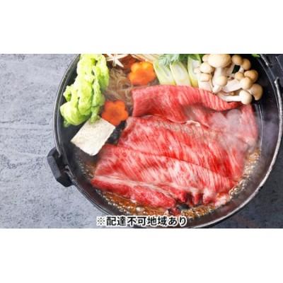 長萩和牛すき焼(カタロース) 800g