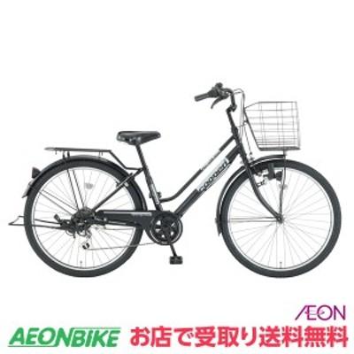 クーポン配布中!子供用 自転車 クーペリージュニアA ブラック 外装6段変速 26型 お店受取り限定