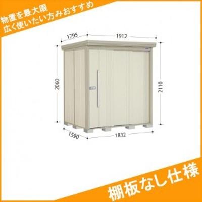 物置 屋外 おしゃれ タクボ物置 ND/ストックマン 棚板なし仕様 ND-1815 一般型 標準屋根 『追加金
