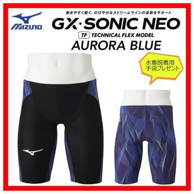 今ならシリコンキャップ付き!! MIZUNO ミズノ GX・SONIC NEO AURORA BLUE N2MB100520 メンズ ハーフスパッツ FINA承認 競泳水着 男性