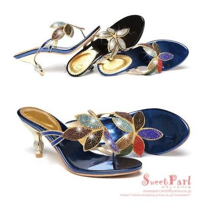 ピンヒール ミュール サンダル ミュールサンダル 花 シャイニー ビーズ ストーン 結婚式 パーティー シューズ 靴
