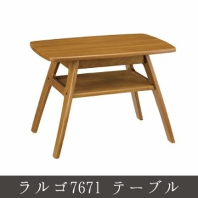 ラルゴ7671 テーブル 勉強机 書斎机 作業台 PCデスク 作業テーブル 作業机 学習机 つくえ 机 シンプル ブラウン