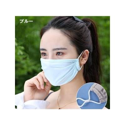 2020新作マスク 洗える ファッションマスク 防塵 アイスシルク ユニセックス 調整可能 レディース   大人用15枚 CHQA190