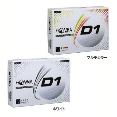 HONMA D1 ゴルフボール 2020年モデル 1ダース 12球入り ハイナンバー BT2001H 本間ゴルフ (D)