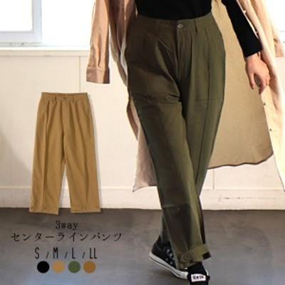 レディース パンツ 秋冬 テーパードパンツ クロップドパンツ パンツ 大きいサイズ 大きめ 綿 コットン ゆったり  シンプル 定番