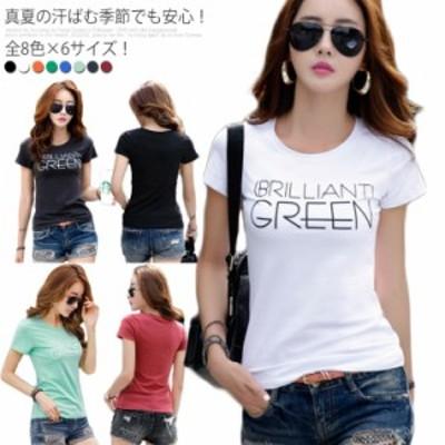 《送料無料》全8色×6サイズ!Tシャツ 半袖 トップス レディース トップス 半袖Tシャツ プリントカットソー シンプル 大きサ