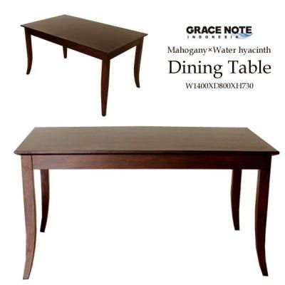 グレイスノート ダイニングテーブル(幅140cm)GRACE NOTE マホガニー×ストーンレリーフ ダイニングテーブル GN-DT-02