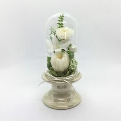 プリザーブドフラワー/お供え用 仏花 ガラスドーム付 お花(白・緑系)、器(アイボリー)