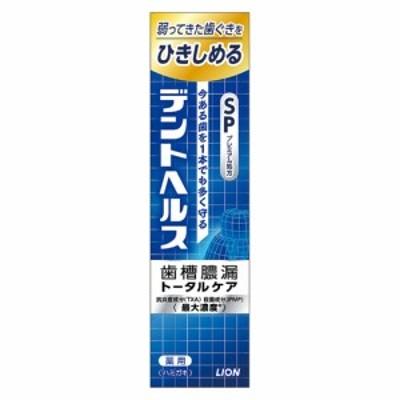 デントヘルス デントヘルス 薬用ハミガキSP 30g