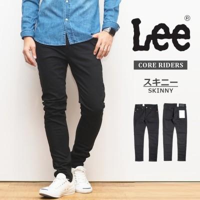 LEE リー カラーパンツ スキニー コアライダース 日本製 (LM0711-275) メンズファッション ブランド